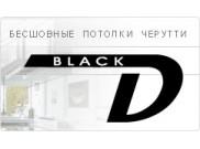 BlackD